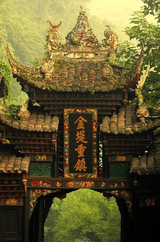 Entry Gate, Chengdu, China